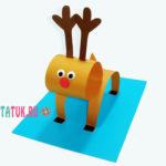 Объемный олень из картона: простая детская поделка