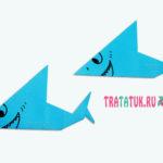 Оригами акула поэтапно