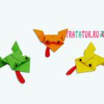 Оригами лягушка: пошаговый фото-инструктаж