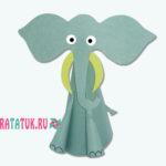 Слон из бумаги: детские поделки из бумажных конусов