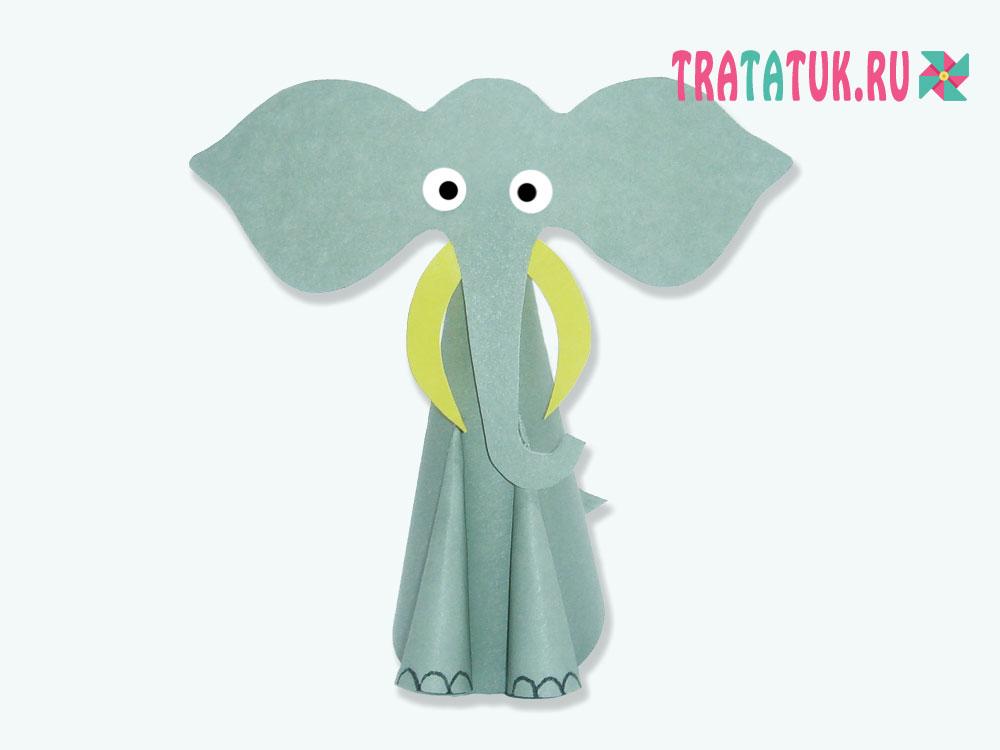 Слон из бумажных конусов
