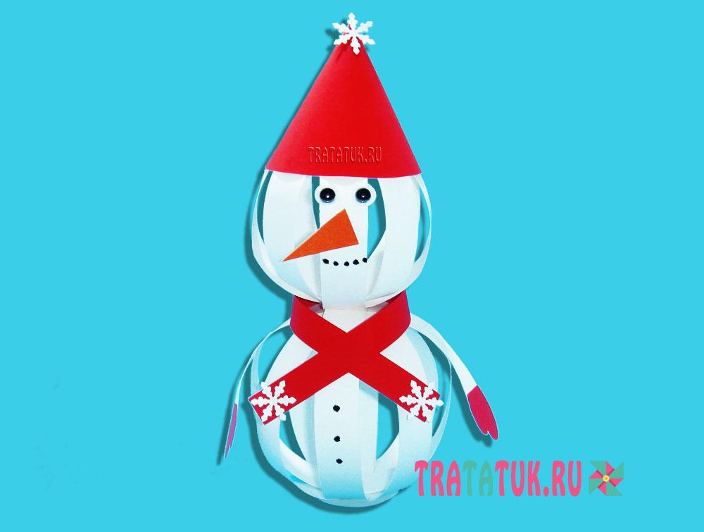 Снеговик из полосок бумаги
