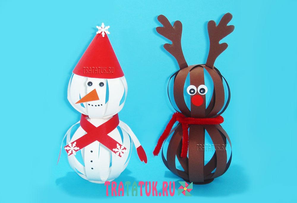 Снеговик и олень из полосок бумаги