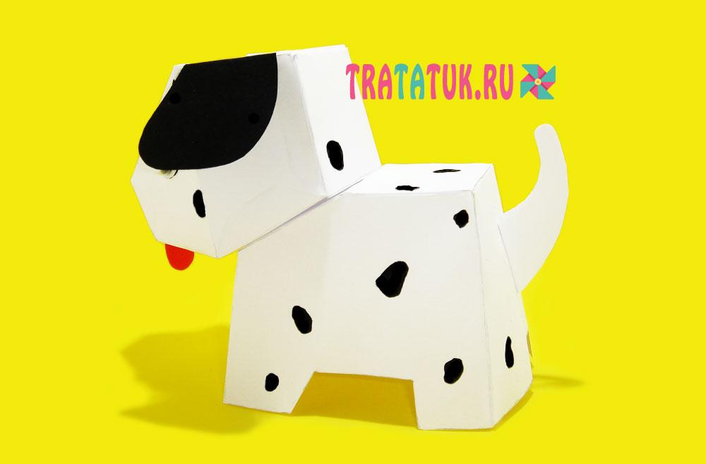Объемная собака из бумаги