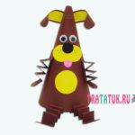 Собака из бумажного конуса и гармошек