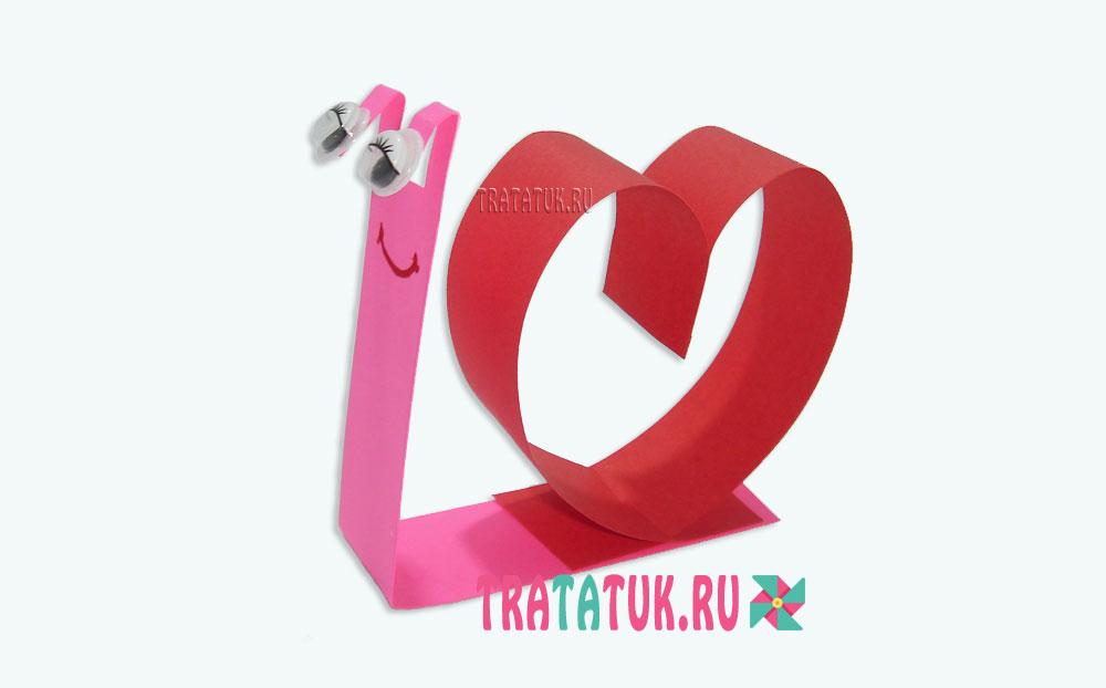 Улитка с сердечком