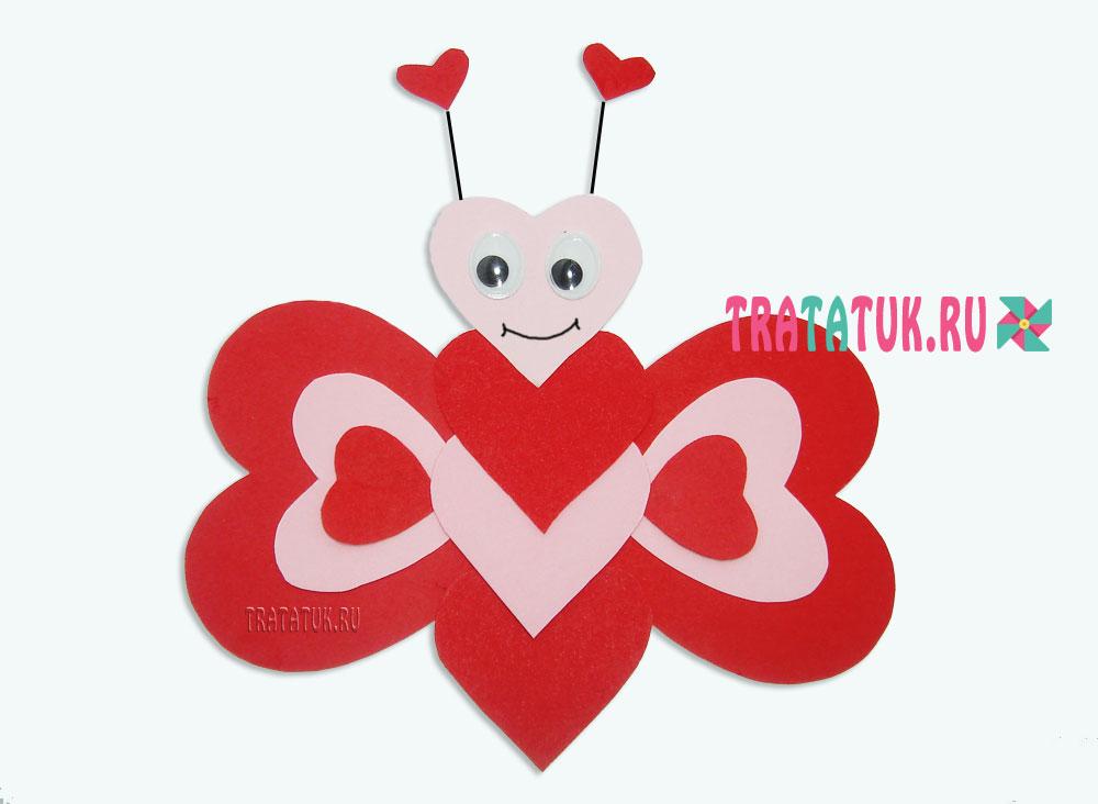 Бабочка из сердечек