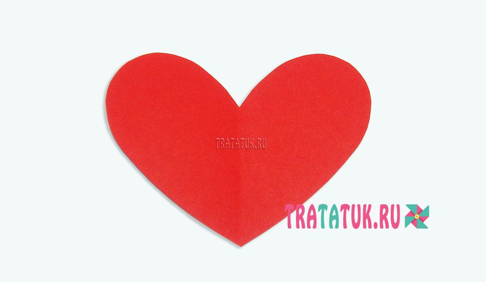 как сделать сердечко