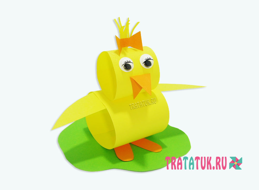 Цыпленок из бумажных рулонов