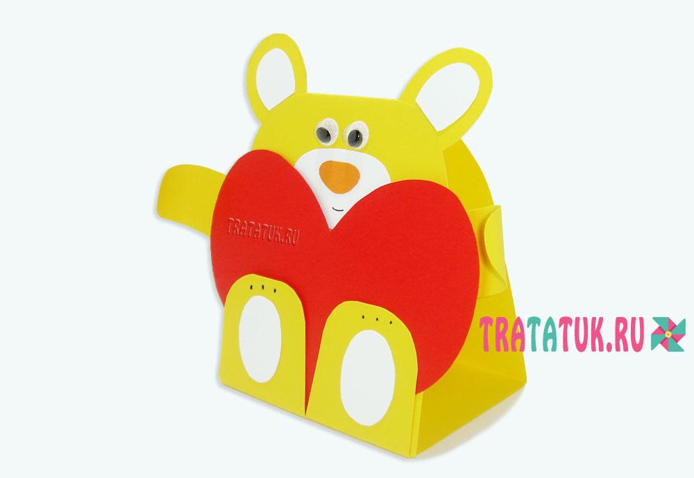 Объемный мишка с сердечком