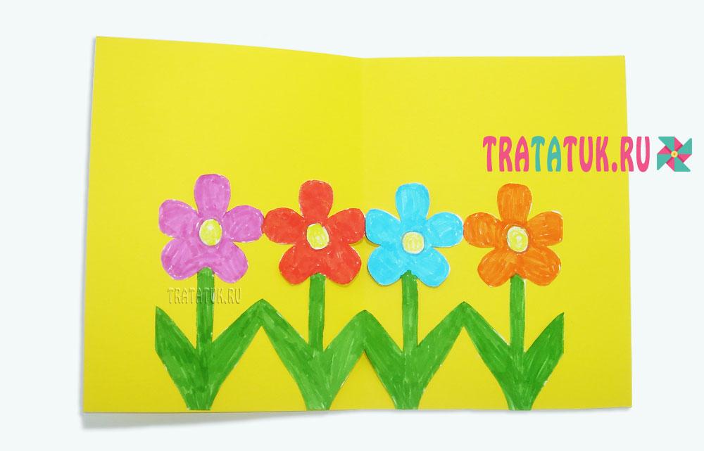 Объемная открытка с цветами