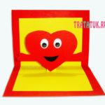 Открытка с сердечком: просто, быстро и красиво