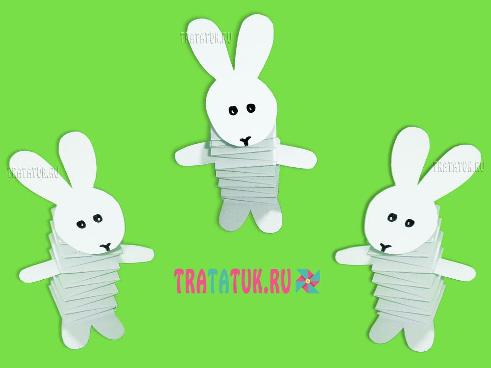 Заяц из бумаги гармошкой