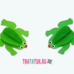 Объемная бумажная лягушка: пошагово с шаблоном