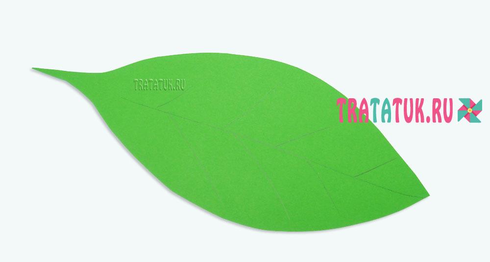 Гусеница из бумаги кольцами