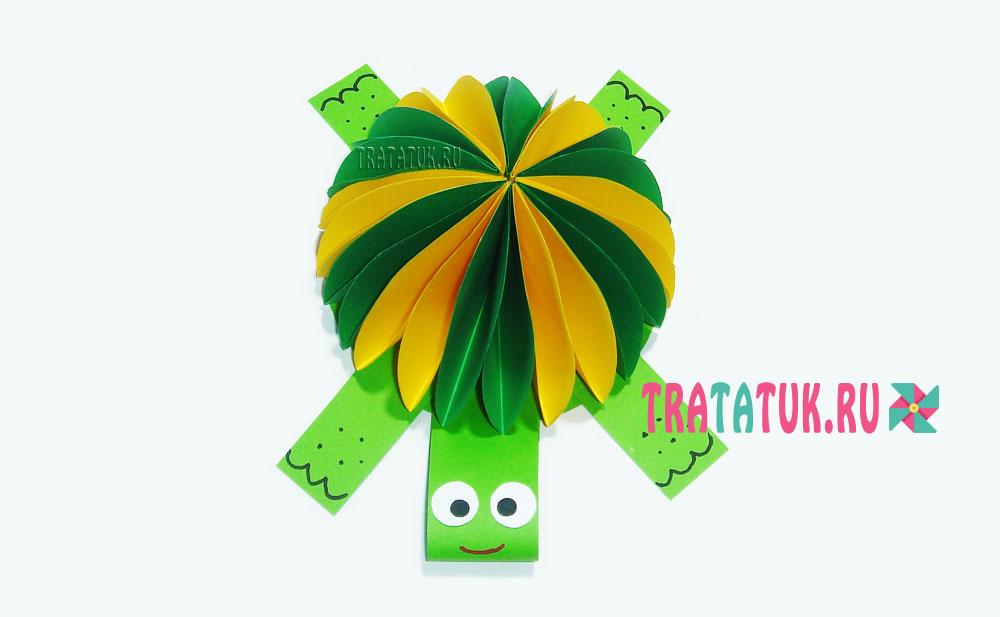 Объемная черепаха из бумаги