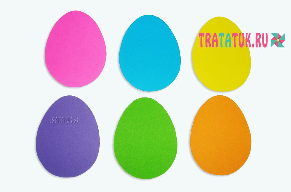 Открытка с объемным яйцом