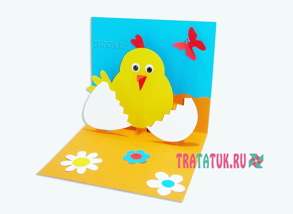 Пасхальная открытка с вылупившимся из яйца цыпленком