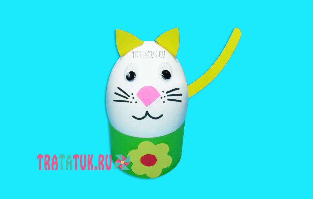 Кот из пасхального яйца