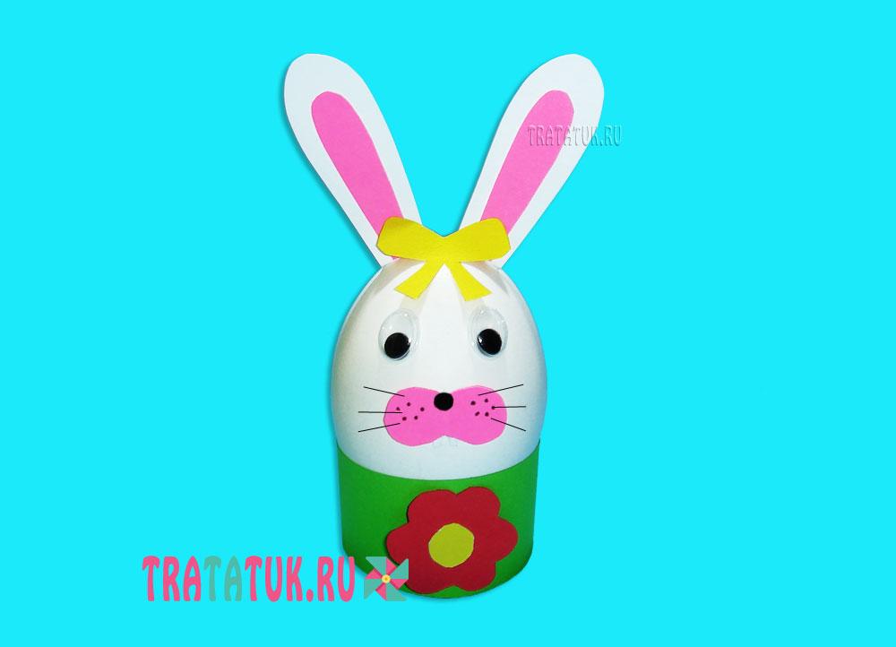 Заяц из пасхального яйца