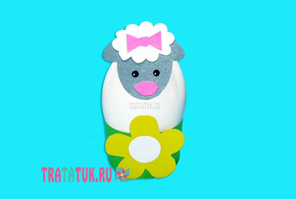 Ягненок из пасхального яйца