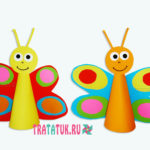 Бабочка из конуса: бумажная поделка для детей