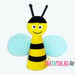 Пчела из бумаги: простая поделка из конуса