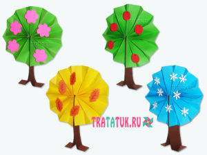 Деревья «Времена года»