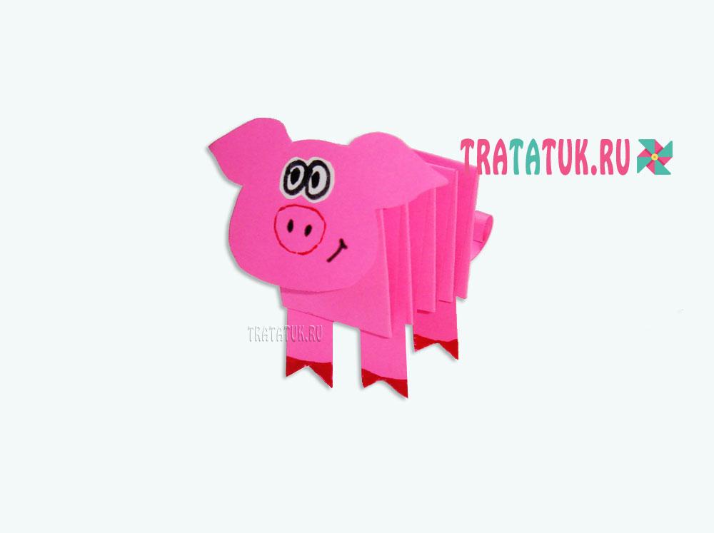 Свинья из бумаги гармошкой
