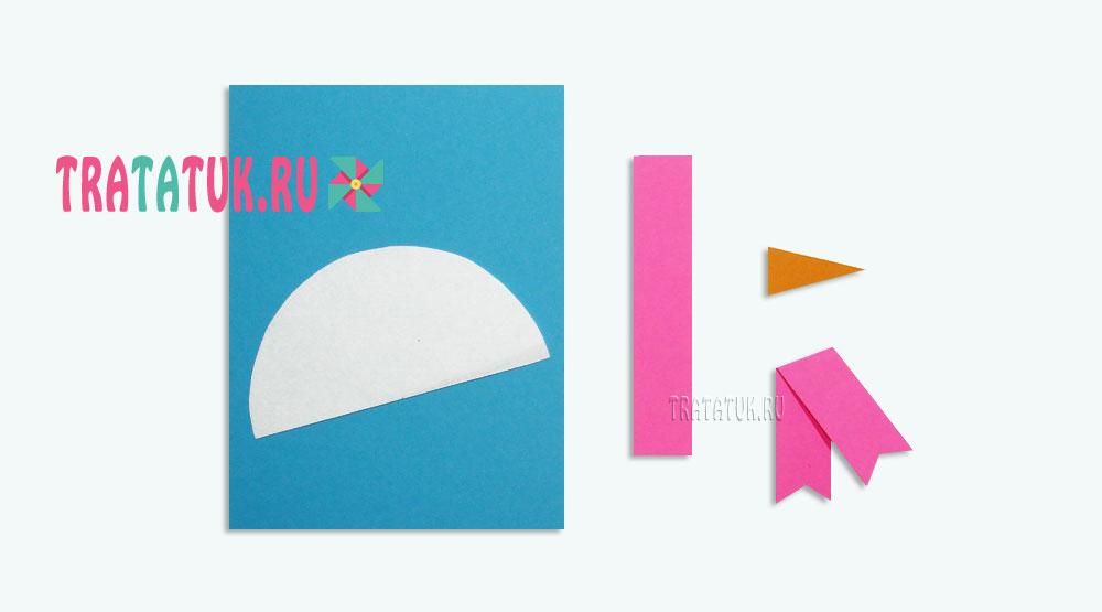 открытка со снеговиком для детей