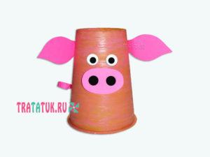 Свинья из стаканчика