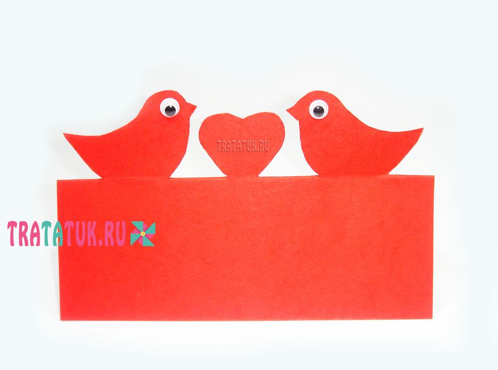 Настольная открытка «Влюбленные птицы»