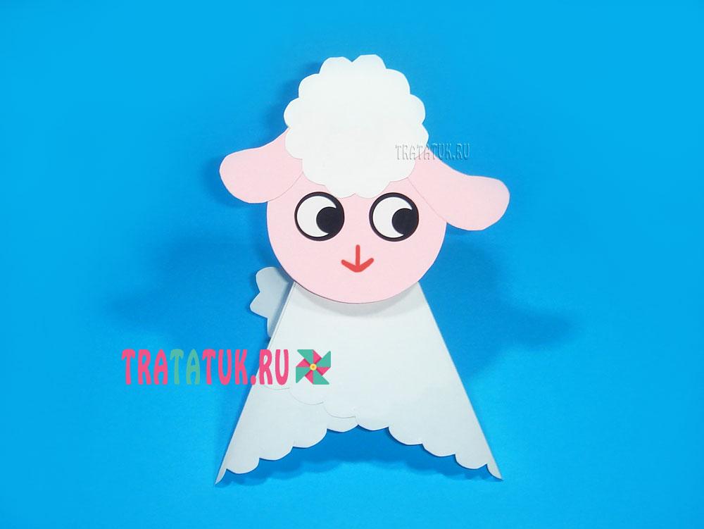 Овца из бумаги