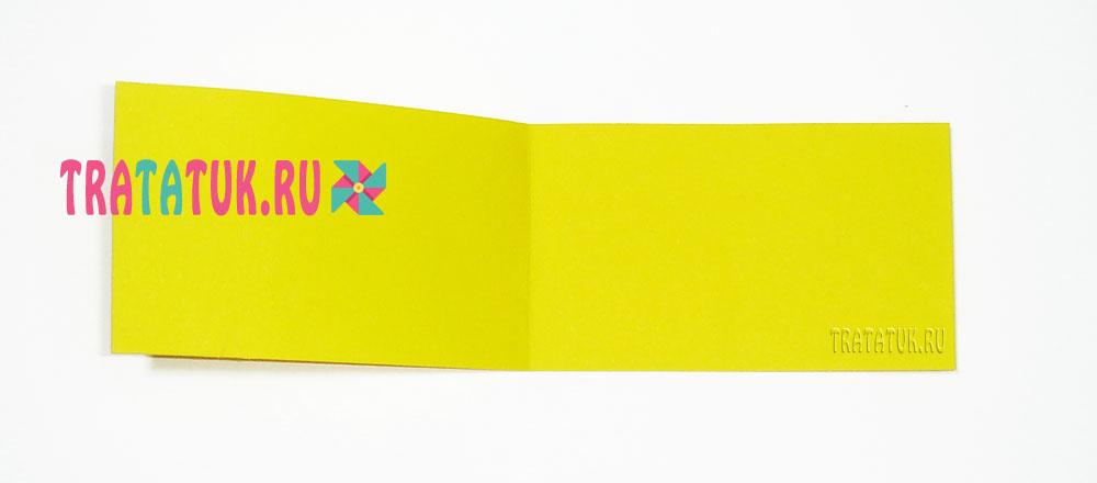 Раскрывающаяся открытка из двух половинок сердца