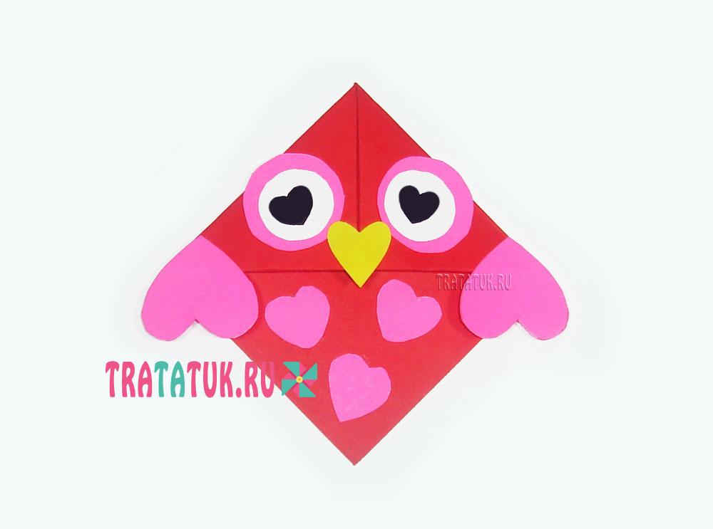 Закладка уголок «Влюбленная сова»