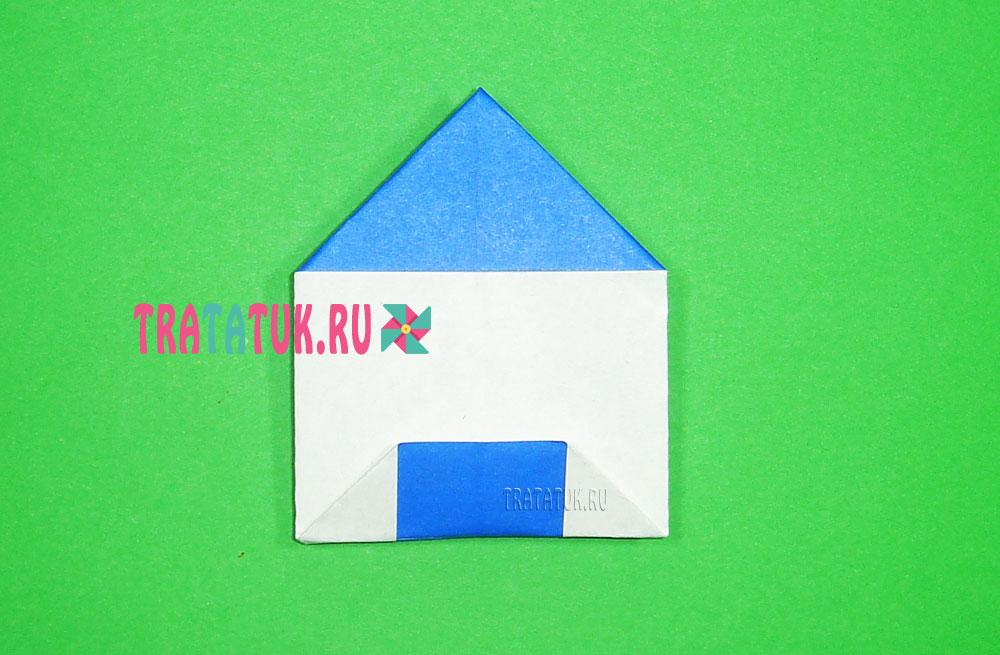 Оригами домик