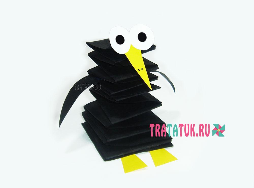 Ворона из бумаги гармошкой