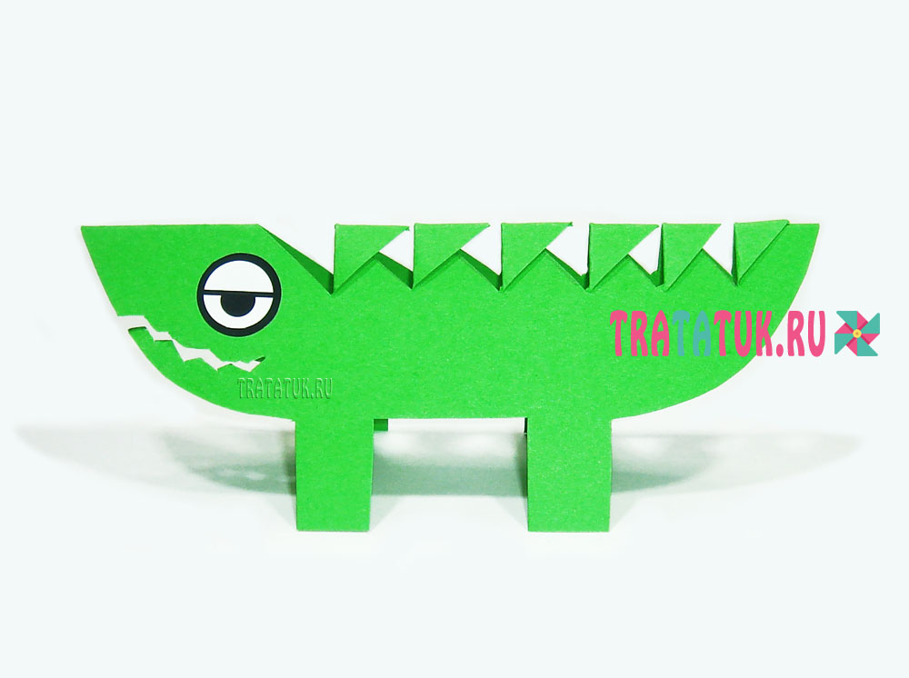 Крокодил из бумаги
