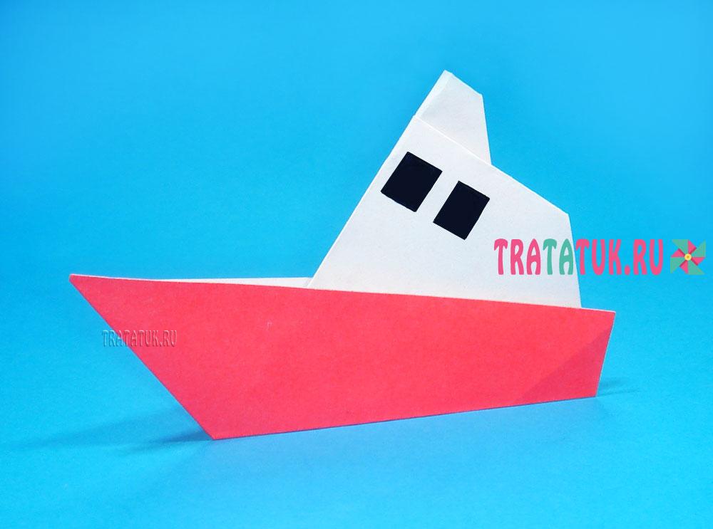 Оригами пароход