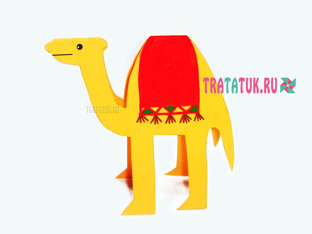 верблюд из картона