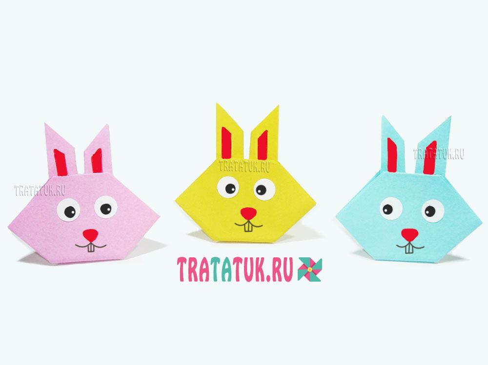 Оригами кролик для детей