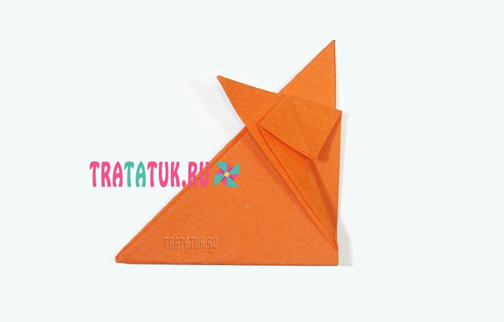 Оригами лисица