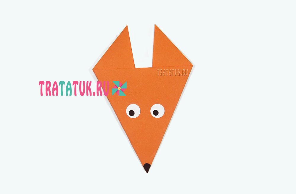 Оригами лисичка