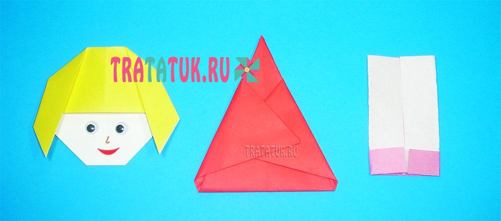 Оригами кукла