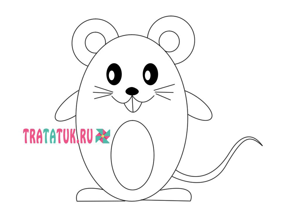 Как нарисовать мышку