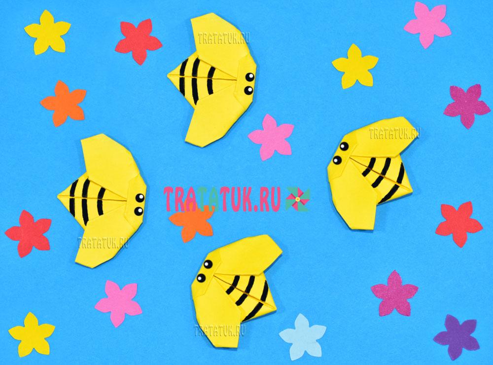оригами пчела