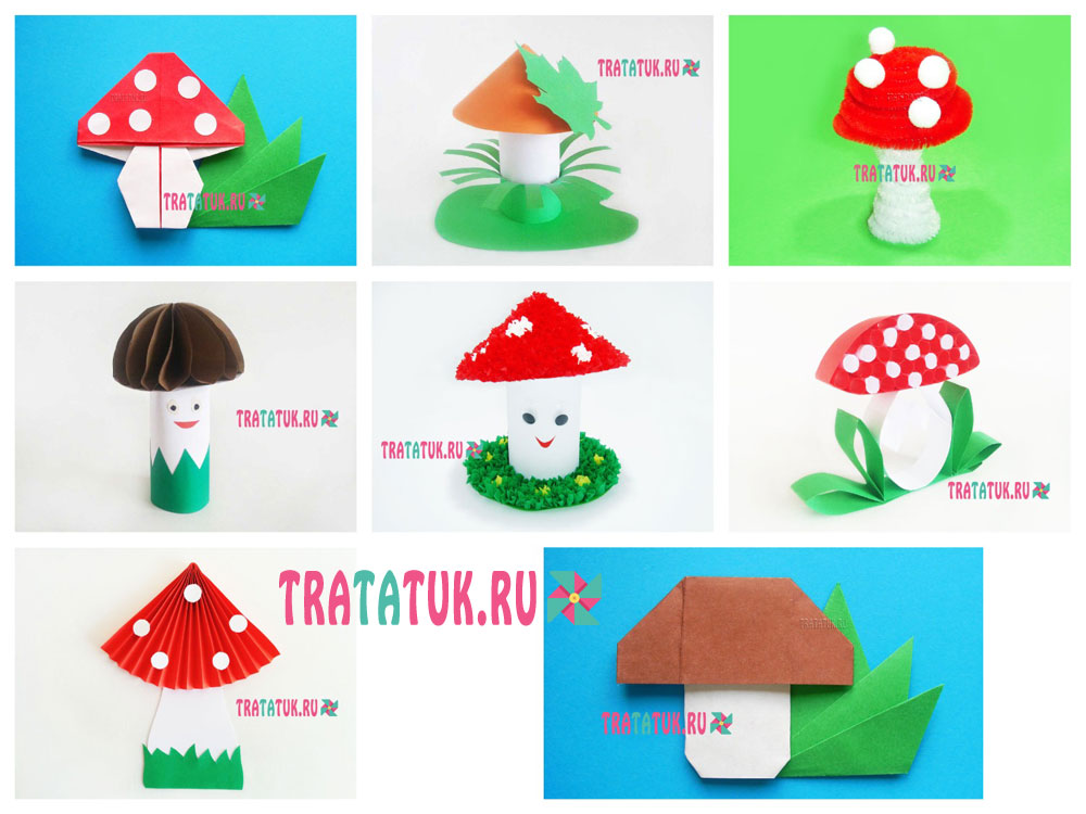 поделки грибов
