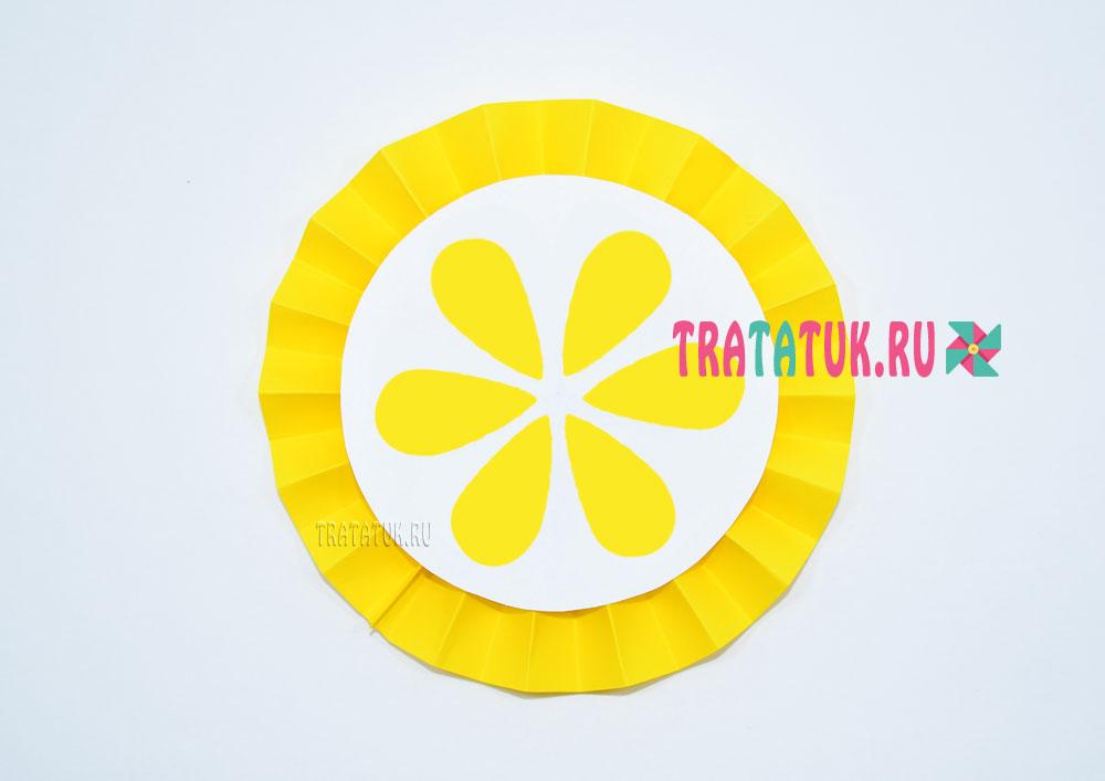 лимон из бумаги гармошкой