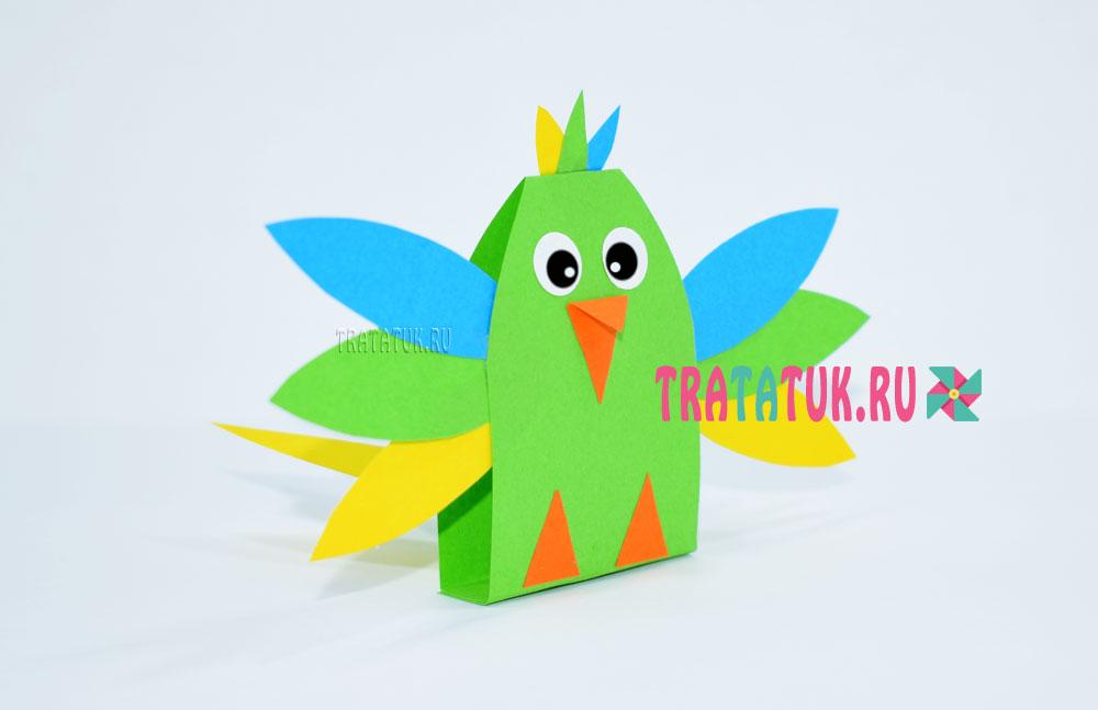 поделка попугай
