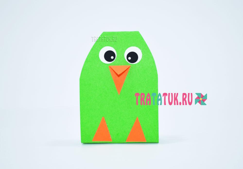 бумажный попугай